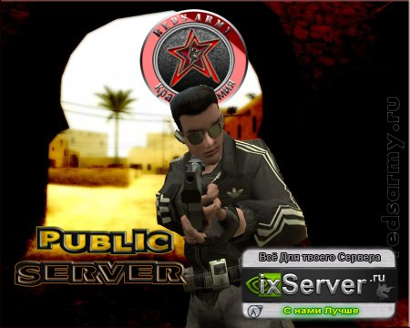 Готовый Public Server v67 No-Steam by DydyMisha RedsArmy