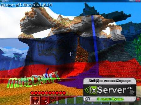 Minecraft 1 b b 0 b b 0 b всё для сервера b minecraft b