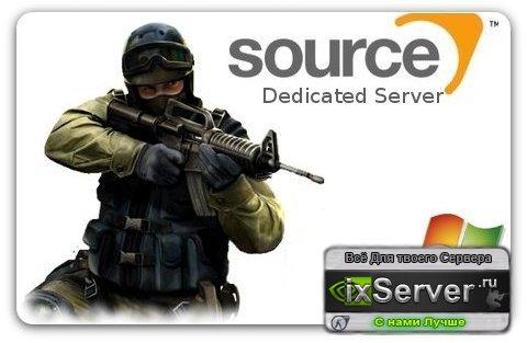 Готовый сервер Counter-Strike Source V47