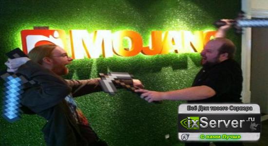 Нотч уходит с поста разработчика MineCraft и его место займёт Джеб