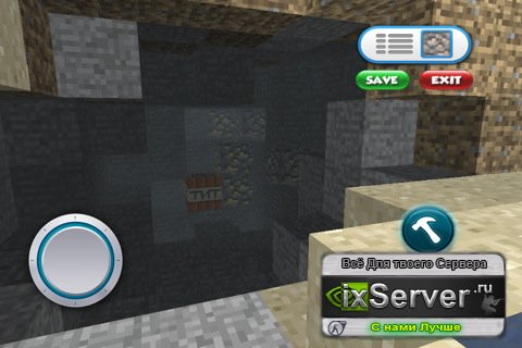 Minecraft World Explorer 1.9 для ipad iphone