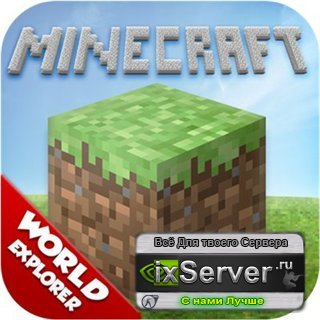 Minecraft World Explorer 1.9 для ipad