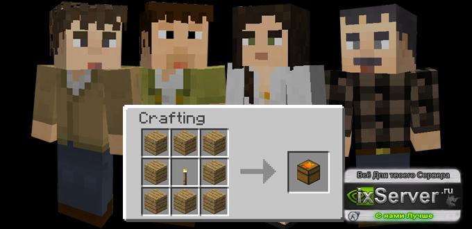 Скачать Minecraft мод Minecolony