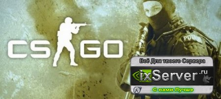 Counter-Strike Global Offensive : de_dust Карты