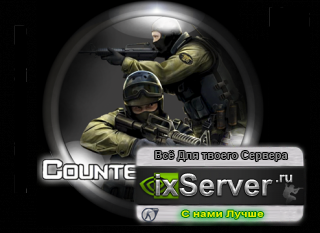 Counter-Strike: Source v.69.2 No-Steam