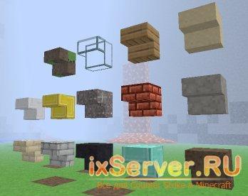 Мод SuperSlopes v2.3 для minecraft