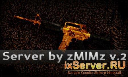 Скачать готовый сервер от zMIMz