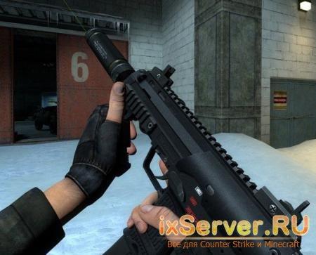 Реалистичная модель оружия P90