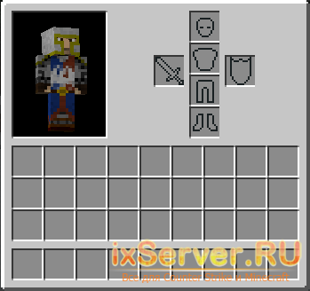 Nerd-boy's Battlegear v2.0.0 для MineCraft 1.1