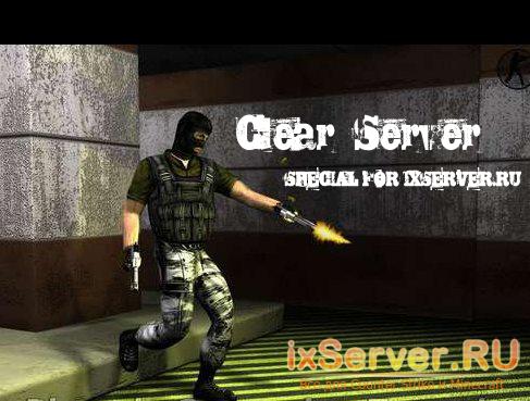 Скачать чистый сервер для css v34 со всеми картами прокси сервера бесплатные новые