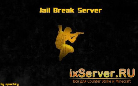 Jail Break Server (2012)