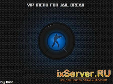VIP меню для JailBreak сервера