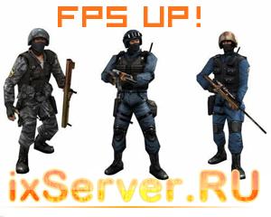 Что такое FPS и как его увеличить?
