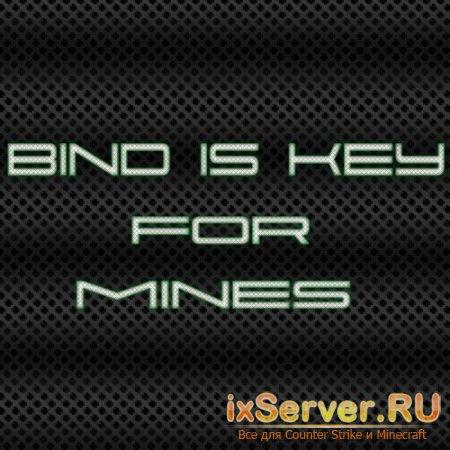 Плагин для создания биндов на мину