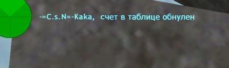 Плагин rr_kk